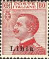 Colnect-4937-275-Italian-stamps-overprinted.jpg