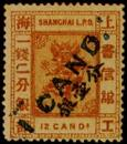 Shanghai_stamp_1877_-_1_candareen_on_12_candareen.jpg