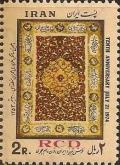 Colnect-1953-681-Persian-carpet-beige-brown.jpg
