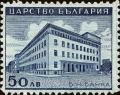 Colnect-3899-294-Bulgarian-National-Bank-Sofia.jpg