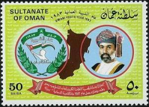 Colnect-1893-171-Map-of-Oman-and-Sultan-with-Emblem.jpg