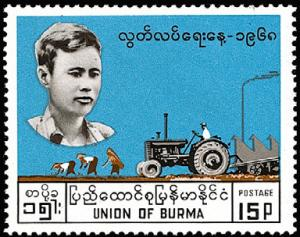 Colnect-2510-636-Aung-San-Tractor-and-Farmers.jpg