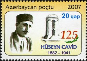 Colnect-4428-779-125th-Birth-Anniversary-of-Huseyn-Cavid.jpg