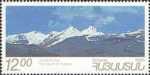 Colnect-715-633-Armenian-LandscapesMountain-Aragats.jpg