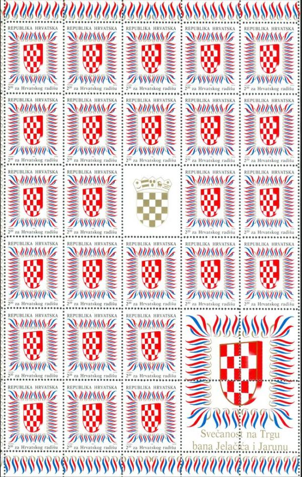 Colnect-5632-592-Croatian-Coat-of-Arms-Sheet.jpg