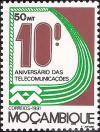 Colnect-1122-551-10th-Anniversary-of-the-Telecommunications.jpg