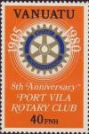 Colnect-1227-529-8th-Anniversary-of-Port-Vila-Rotary-Club.jpg