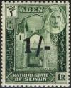 Colnect-3301-963-South-Gate-Tarim-surcharged-in-shillings.jpg