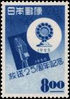 Colnect-4582-134-25th-Anniversary-of-Broadcasting-in-Japan.jpg