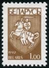 Colnect-5030-232-Coat-of-Arms-of-Republic-Belarus.jpg