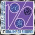 Colnect-2792-688--quot-1962-quot--Arms-of-Burundi-UN-and-WMO-emblem.jpg