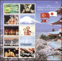 Colnect-5862-336-Japan-Year-2010-in-Turkey-Block.jpg