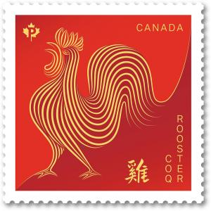 Colnect-3790-842-Year-of-the-Rooster.jpg