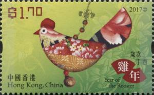 Colnect-4727-802-Year-of-the-Rooster.jpg