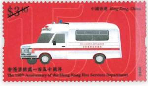 Colnect-4939-533-150th-Anniversary-of-Hong-Kong-Fire-Service.jpg