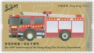 Colnect-4939-534-150th-Anniversary-of-Hong-Kong-Fire-Service.jpg