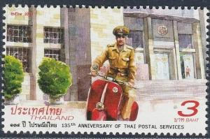 Colnect-5157-244-135th-Anniversary-of-the-Thai-Postal-Service.jpg