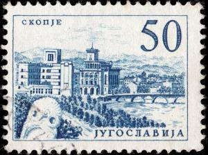 Colnect-5724-376-Vardar-Bridge-at-Skopje.jpg