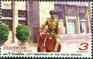 Colnect-5981-862-135th-Anniversary-of-the-Thai-Postal-Service.jpg