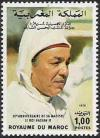 Colnect-1895-040-Hassan-II-Birthday.jpg