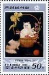 Colnect-2500-168-Cat-in-basket-with-dog-and-skein.jpg