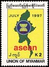 Colnect-2612-389-Association-of-Southeast-Asian-Nations-ASEAN-30th-Anniver.jpg