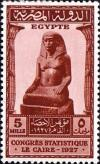 Colnect-1281-670-Statue-of-Amenhotep.jpg