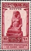 Colnect-1281-913-Statue-of-Amenhotep.jpg