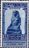 Colnect-1281-914-Statue-of-Amenhotep.jpg