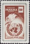 Colnect-1730-860-United-Nations-emblem-with-torch.jpg