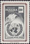 Colnect-1730-861-United-Nations-emblem-with-torch.jpg