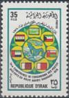 Colnect-2092-696-Flags-of-the-participating-States-map-of-the-Persian-Gulf.jpg