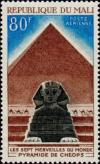 Colnect-2367-731-Great-Pyramid-of-Giza.jpg