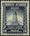 Colnect-5395-986-Empire-State-Building-and-Mountain.jpg