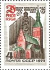 Colnect-6320-754-Cathedral-in-Riga.jpg