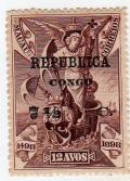 Colnect-565-683-Archangel-Raphael---Patron-of-the-fleet---on-Macao-stamp.jpg