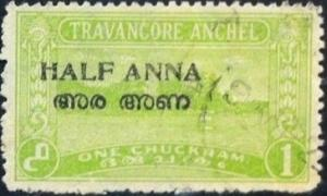 Colnect-2646-194-Travancore-Overprint.jpg