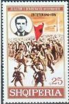 Colnect-1443-825-%E2%80%ADEnver-Hoxha-Partisans-and-Albanian-Flag.jpg
