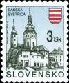 Colnect-5171-032-Bansk%C3%A1-Bystrica.jpg