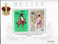 Colnect-1960-705-Princess-Anne-on-horseback--Queen-at-the-Olympic-Games-Mont.jpg