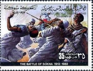 Colnect-1921-530-Battle-of-Sokna.jpg