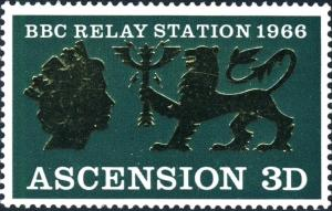 Colnect-4519-586-BBC-Relay-Station.jpg