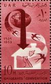 Colnect-1308-684-Globe---Swallows---Map.jpg