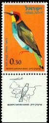 Colnect-2249-427-European-Bee-eater-Merops-apiaster.jpg