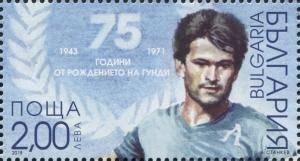 Colnect-5787-834-75th-Anniversary-of-birth-of-Georgi-Asparuhov-Footballer.jpg