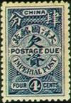 Colnect-1803-412-Blue-Postage-Due.jpg