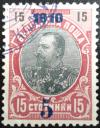 Colnect-2683-115-No-55-with-blackblue-Imprint-New-Value-and-1910.jpg