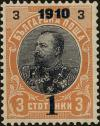 Colnect-3579-464-No-52-with-blackblue-Imprint-New-Value-and-1910.jpg