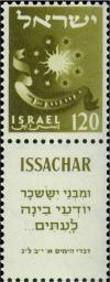 Colnect-3628-375-The-emblem-of-Issachar-tribe.jpg
