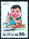 Colnect-2942-926-Boy-eating-meal.jpg